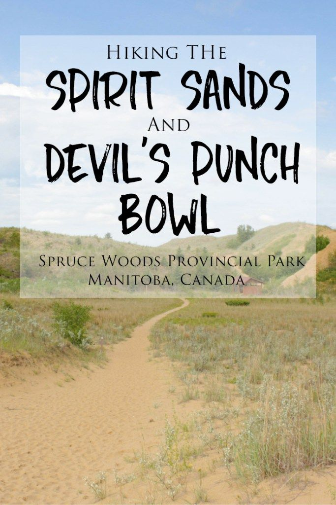 Hiking the Spirit Sands and Devil's Punch Bowl Trail in Manitoba's Spruce Woods Provincial Park -> The Spirit Sands is a challenging yet rewarding trail that passes through a variety of unique and beautiful landscapes, including a sand dune desert! Read about my experiences hiking the trail on my blog and get some photo inspiration for your future trip here.