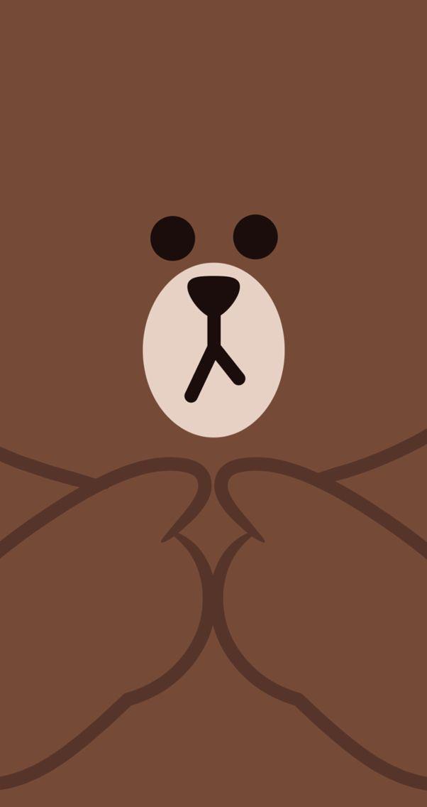 Shy brown