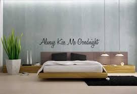 Image result for kiss me goodnight
