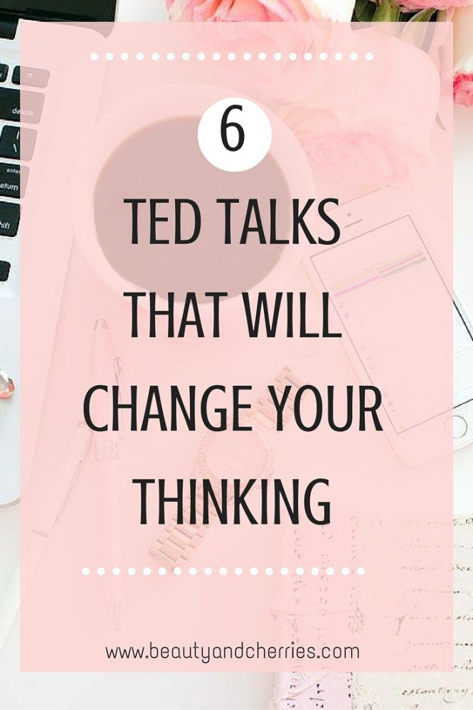ted talks for inspiration