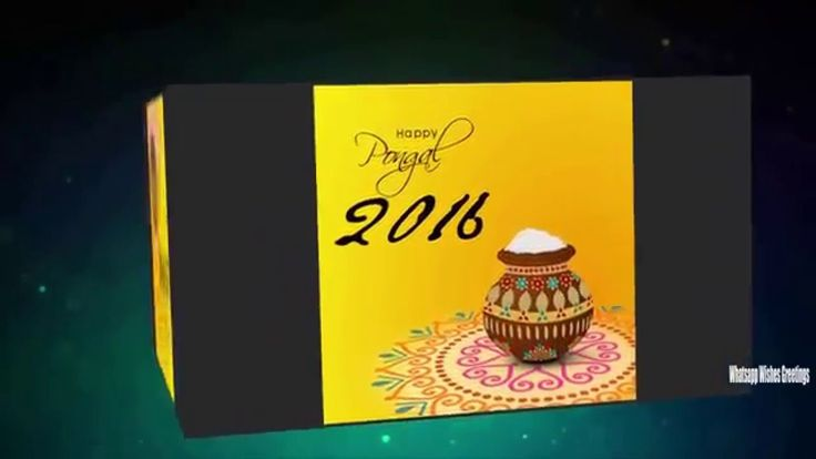 Happy pongal 2016 Wishes | Happy pongal 2016 Latest Wishes/SMS/Greetings...