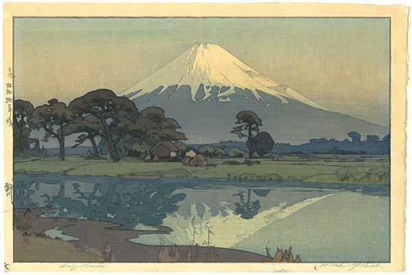 Suzukawa by Yoshida Hiroshi / 鈴川 吉田博