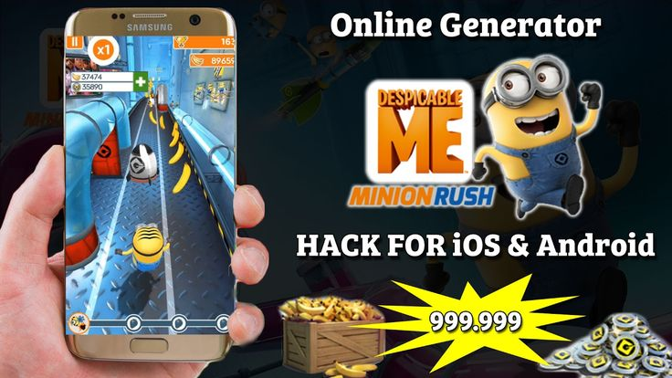 Presenting the Despicable Me Hack for 2017. Our team is proud to present you the latest Minion Rush hack and cheat tool for generating unlimited bananas and tokens. http://www.despicablemehack.ga/