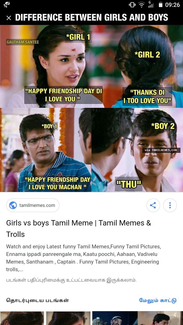 Even we girls are like this . Funny facts, Tamil funny