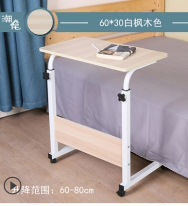 Cheap Laptop Desks Buy Directly From China Suppliersremovable