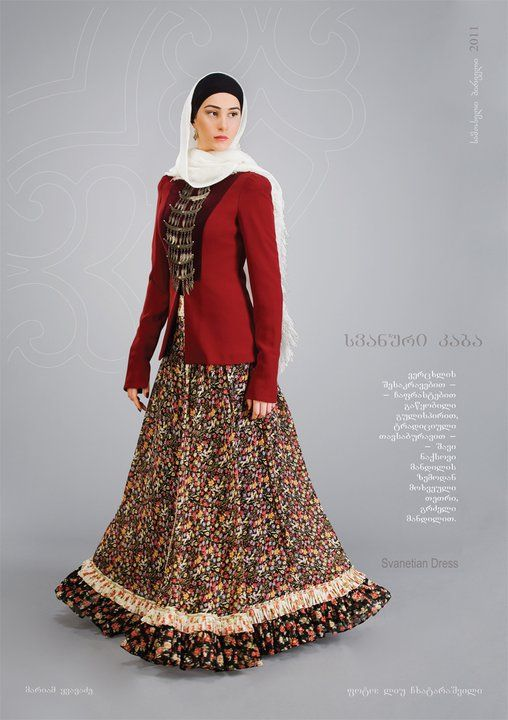 """Samoseli Pirveli"" - Georgian National Costume. Svanetian Dress -  Collection 2011."