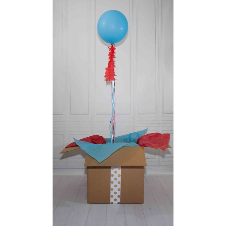 Blue Opaque Balloon - LIMITED EDITION
