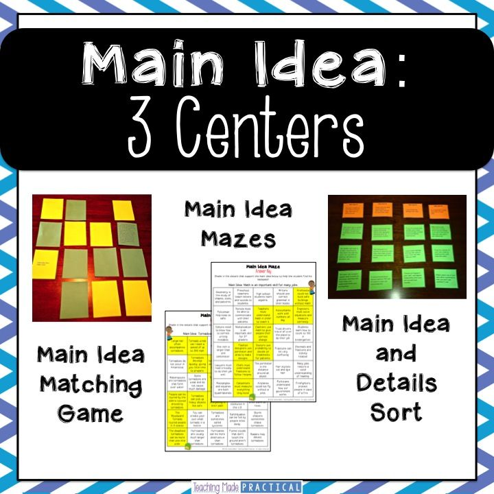 Main Idea Centers for Upper Elementary - 3rd, 4th, and 5th grade.