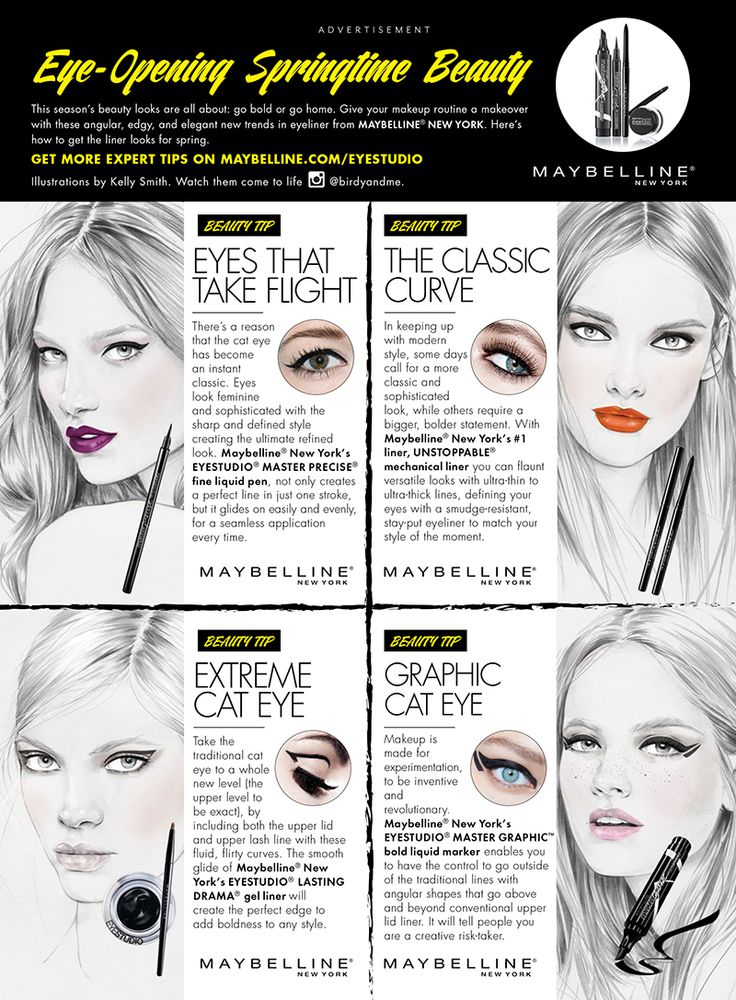 ELLE (US) / MAYBELLINE ADVERTORIAL, MARCH 2015