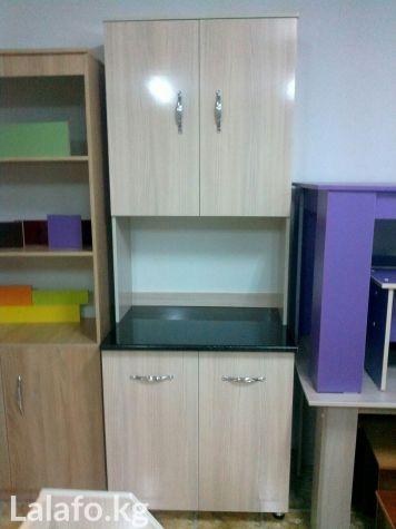 Другая мебель для гостиной - Кух.шкаф. в Бишкек на Lalafo.kg