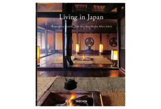 Living in Japan | All About Him | One Kings Lane