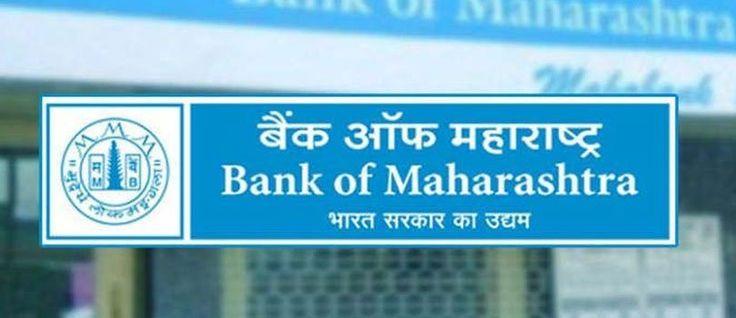 bank of maharashtra online application 2017