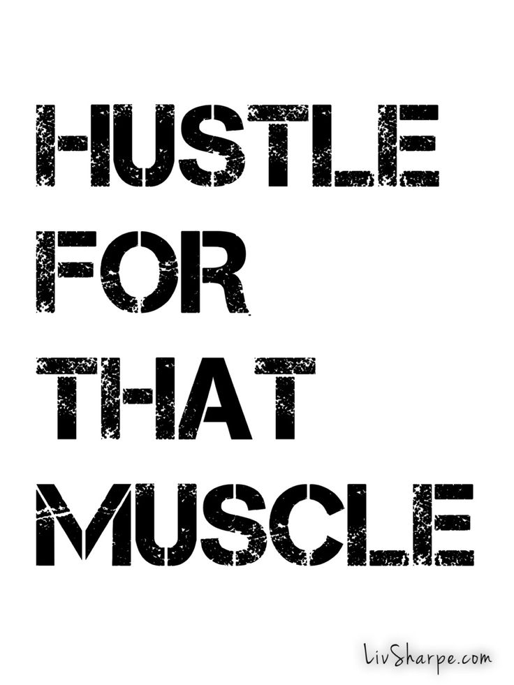 Hustle for that muscle | Fitness motivation | workout motivation | gym motivation | beach body