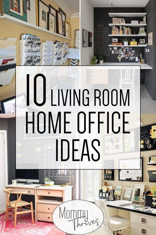 10 Creative Living Room Office Ideas Mommy Thrives Living Room Office Combo Desk In Living Room Home Office Layouts