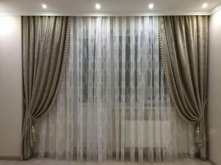 Дизайн-студия текстиля АКВАРЕЛЬ - пошив штор на заказ +7-928-210-08-03