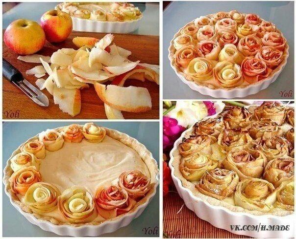 Пирог из яблок, оформление