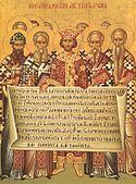 the inquisition Epr