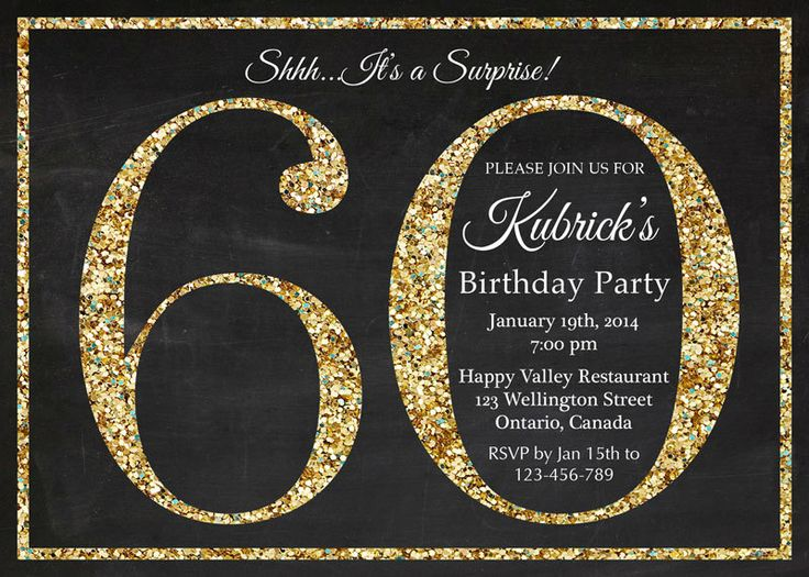 60th Surprise Birthday Party Invitations Gallery Invitation – Birthday Invitation 60th Party