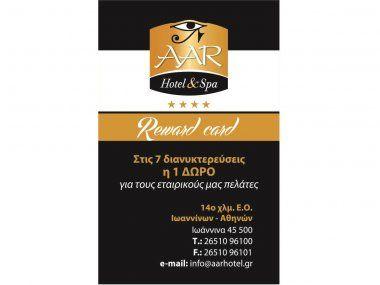 #Reward_Card by AAR HOTEL & SPA...! More info: 26510 96100 www.aarhotel.gr #Offer #Aarhotel #Boutiquehotel #Ioanninahotel #Ioannina #Epirus #Greece