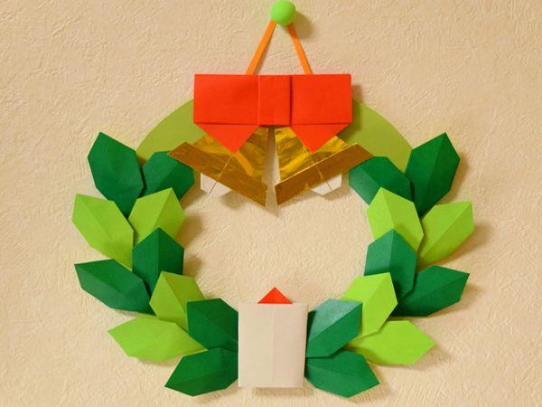 折り紙・ひいらぎの葉