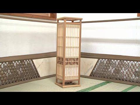 Самодельные деревянные китайские светильники своими руками Столярные Хитрости сделай сам 2015 - YouTube
