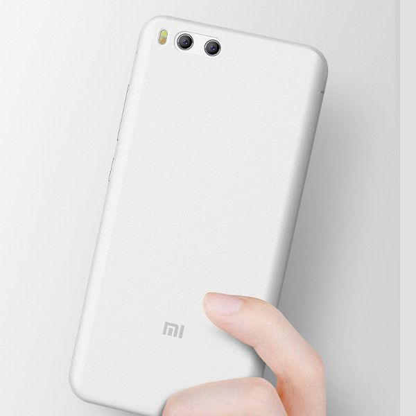 CAFALE PP Material Anti-Oxidation Anti-Fingerprint Protective Case For Xiaomi Mi6 Mi 6