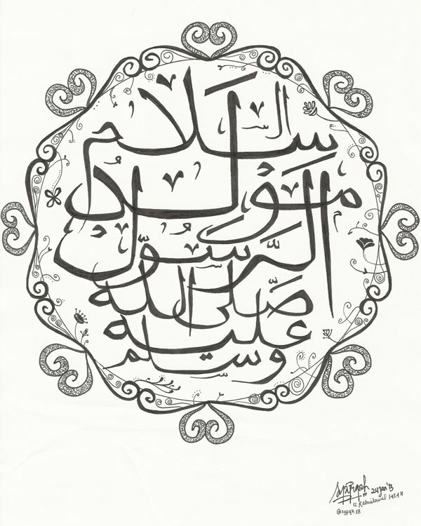 "Arabic Calligraphy ""Maulidur Rasul 1434H"" by Syafiqah Ahmadsafri via Behance"