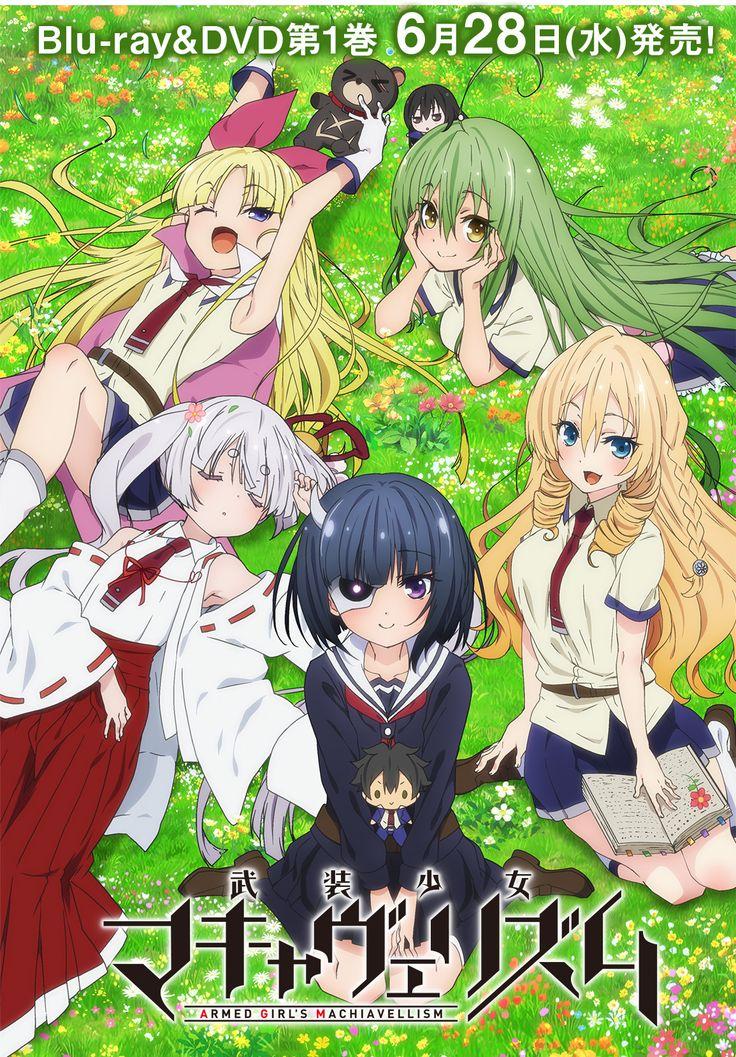 Nueva imagen promocional del Anime Busou Shoujo Machiavellianism.