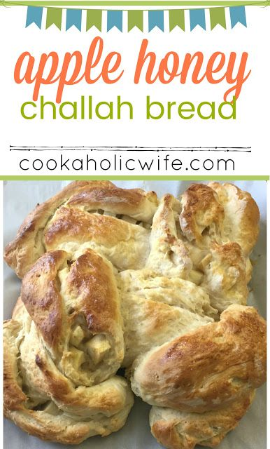 Cookaholic Wife: Improv Cooking Challenge: Apple Honey Challah Bread