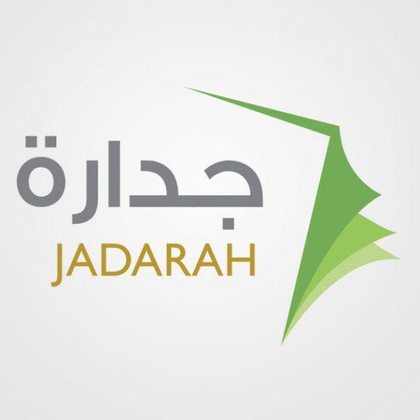 رابط جدارة نتائج الوظائف التعليمية 1439 اسماء المرشحات النهائية وزارة الخدمة المدنية Tech Company Logos Education Company Logo