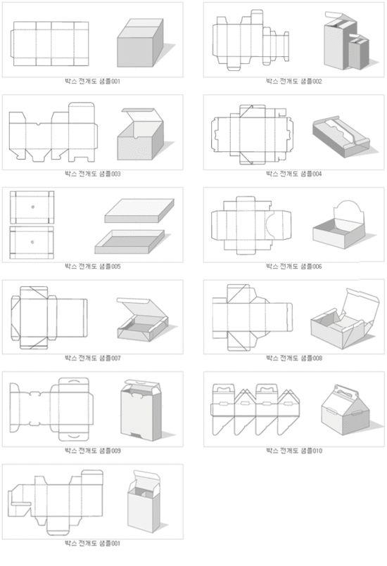 박스, 패키지 전개도 샘플.. : 네이버 블로그