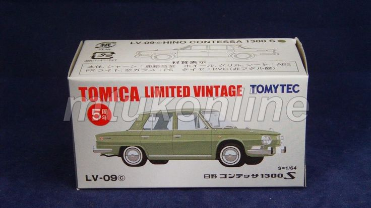 TOMICA LIMITED VINTAGE 2009 | HINO CONTESSA 1964 | 1/64 | LV-09c