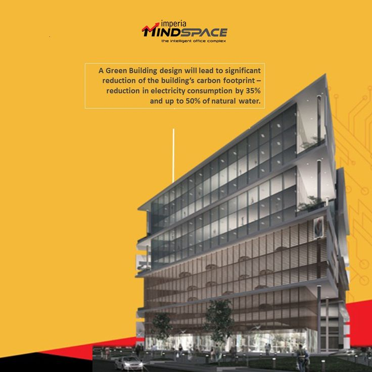Imperia MindSpace is designed to have minimal environmental impact A Green Building design will lead to significant reduction of the building's carbon footprint – reduction in electricity consumption by 35% and up to 50% of natural water. #ImperiaMindSpace #Gurgaon #IntelligentBuilding