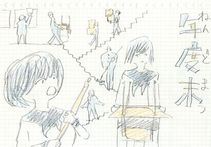 """青春百景→今週のテーマは""""年度末""""です。 http://seishun100k.tumblr.com"""