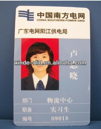 Best Id Card Images On   Card Patterns Card