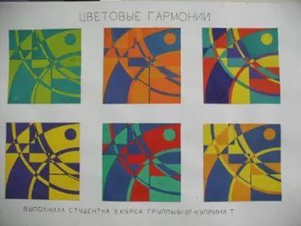 композиция контраст: 26 тис. зображень знайдено в Яндекс.Зображеннях