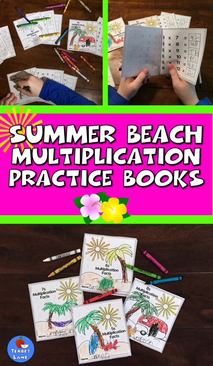 ✹ ✹ Summer Beach Themed Multiplication Practice Books make learning and reviewing multiplication tables easy and fun! ✹ ✹ Students make their beach themed multiplication facts books for multiplication facts 1-12. #multiplication #summer #beach #math