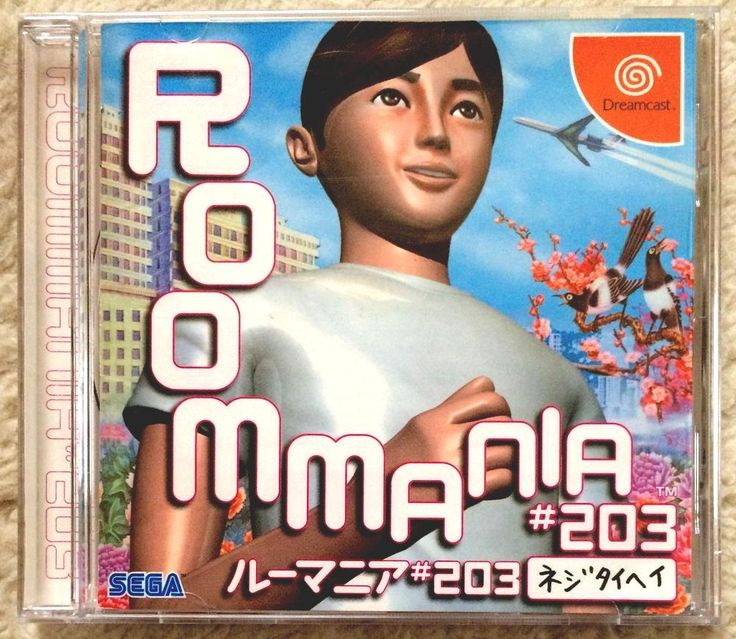 roommania #203 (#sega dreamcast 2000) japan game from $15.0