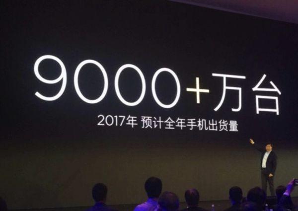 雷军小米两年半时间重回中国第一 - 新浪网