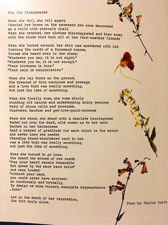 Poem by Taylor Swift included in her reputation magazine. I think it could have been better with rhymes. No offense, TS!