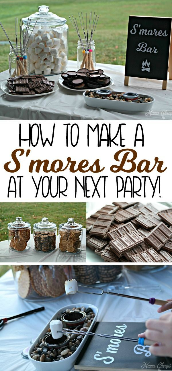 How to Make a S'mores Bar for Your Next Party