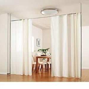 突っ張り棒 カーテン 間仕切りカーテン おしゃれ :0629jcco1 ... 商品説明