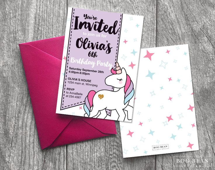 Ribbon Unicorn Birthday Invitation | Printable Invitation | Unicorn Invitation | Unicorn Party | Pony Party | Unicorn Party Pony Invite by BooBeanDesign on Etsy