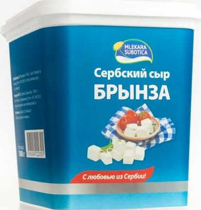 Queso de queso Mlekara Subotica Serbia el 45%