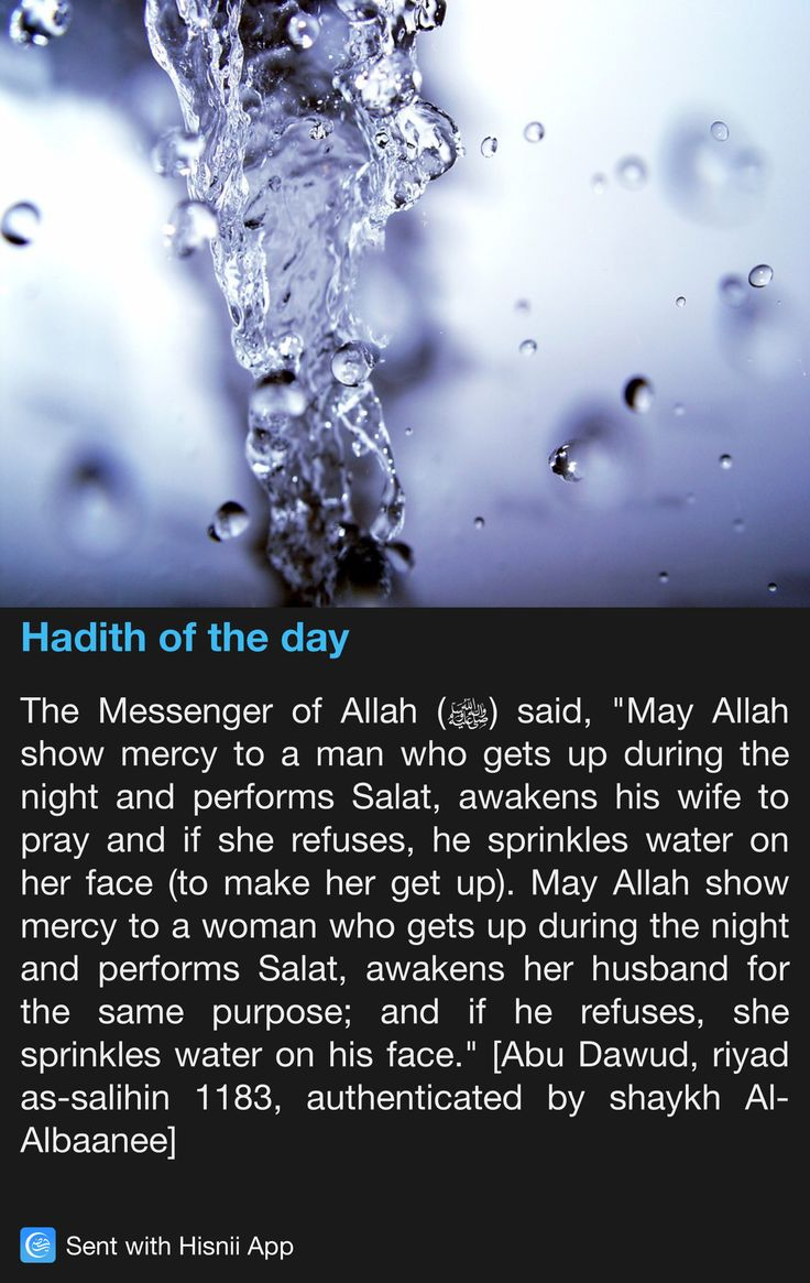 May Allah make me such a wife for my husband and mother for my children, in sha Allah.