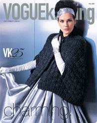 Charming! Vogue Knitting Fall 2007, Special 25th Anniversary Cover Pattern. Designed by Vladimir Teriokhin. Basketweave-pattern cape with ribbed collar, side arm slits and one-button closure at neck. Pattern downloaded. -CAB