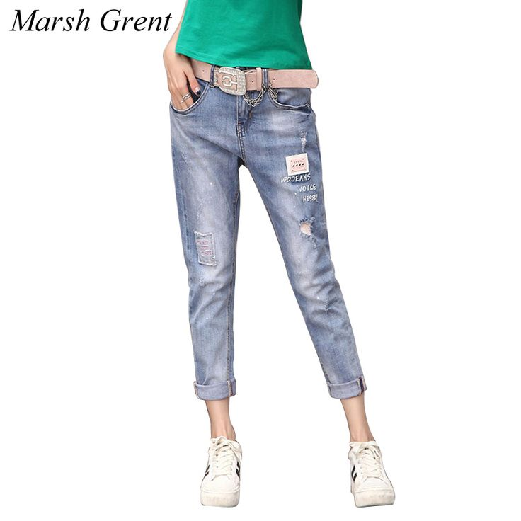 Ripped Jeans For Women Jeans Boyfriend Plus Size Denim Jeans With Holes Summer Straight Harem Female Jeans with white belt #Affiliate