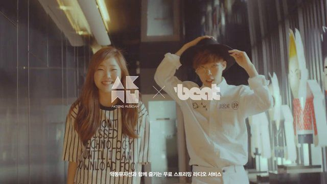 Client: Beatpacking company Planning & Design: Plus X Director: Huh Seungwon Visual Design: Goh Seongwoo  Motion Design: Goh Seongwoo  Sound: AKMU