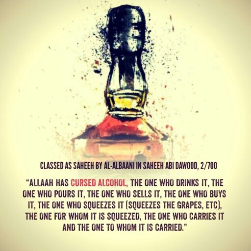 Do not drink #alcohol (#Islam, #Hadith)