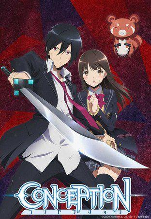 Conception My Anime List Pinterest Anime Manga And Concept